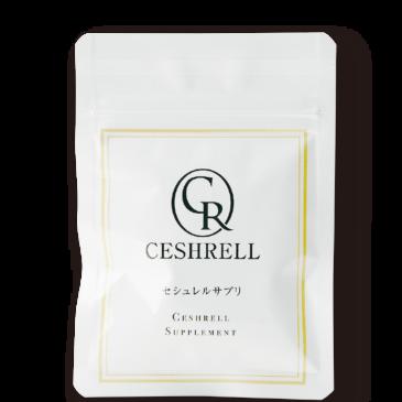 【公式】乾燥肌のW美白にセシュレルサプリ|リアルビューティーケア
