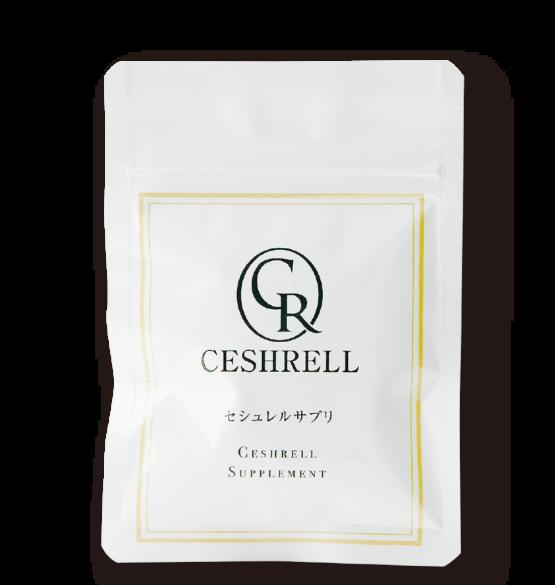 【公式】乾燥肌のW美白にセシュレルサプリ リアルビューティーケア