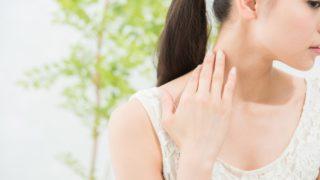 首、うなじにできる しこりニキビの原因、治し方は? 予防は生活習慣改善?