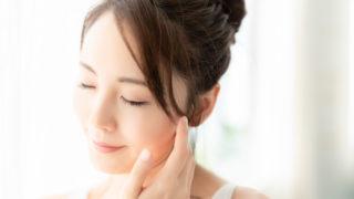 乾燥肌の化粧品選びの極意とは?ポイントやおすすめアイテムをご紹介‼